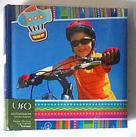 Детский фотоальбом UFO 10x15x200 для мальчиков