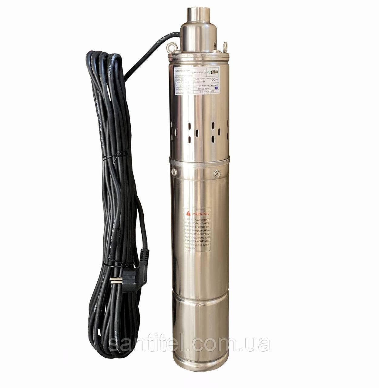 Насос свердловинний шнековий VOLKS pumpe 4 QGD 2,5-60-0,75 кВт + кабель 15м