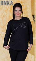 Модная укороченная женская туника с надписью трикотаж батал Турция