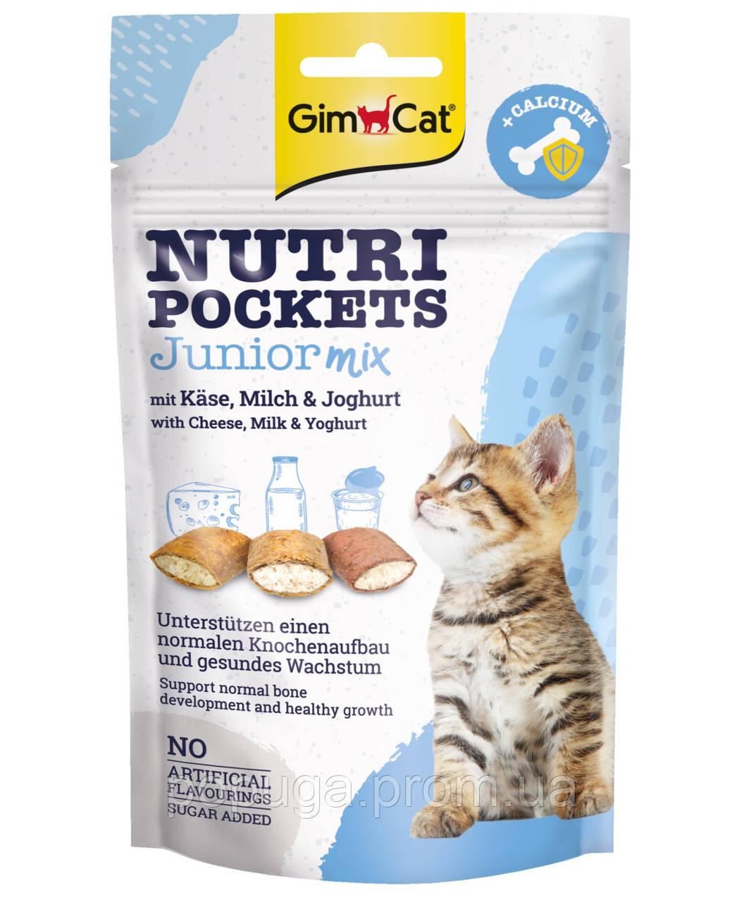 Вітамінні ласощі для кошенят GimCat Nutri Pockets 60 г (повсякденний)
