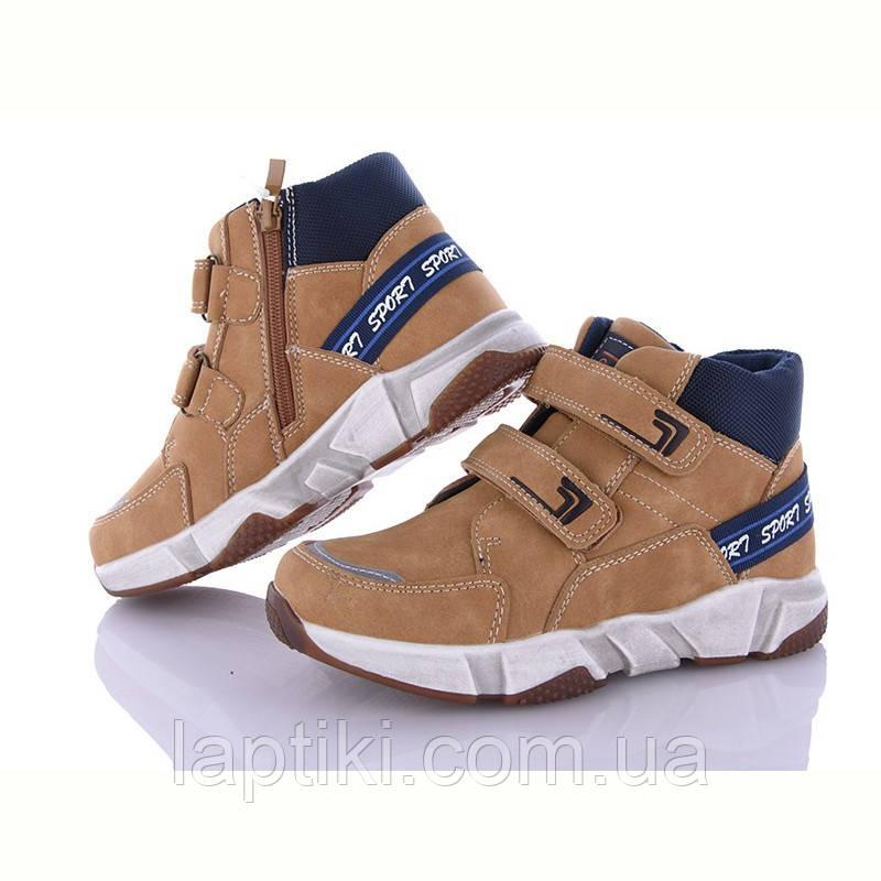 Підліткові демісезонні черевики для хлопчиків