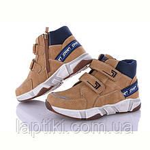 Подростковые  демисезонные  ботинки для мальчиков