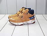 Підліткові демісезонні черевики для хлопчиків, фото 3