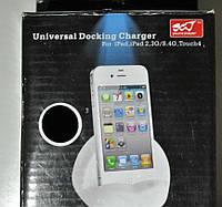 Универсальная док-станция Apple в форме яблока