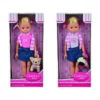 Кукла Madeleine со щенком Simba Toys