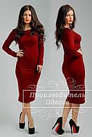 Платье Тиамо Кармин