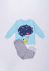 Пижама для мальчика утепленная с неоновой нитью