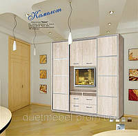 Гостиная стенка-шкаф КАМЕЛОТ 210