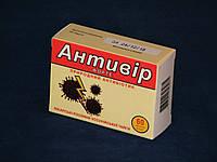 Авирон(антивир-форте), Уссури, 60 табл.