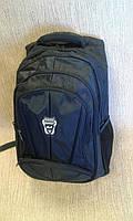 Качественный рюкзак фирмы Dolcezza,вместительный