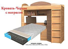 Ліжко горище венге комбі + Матрац Largo Bon (1950х955х1880)