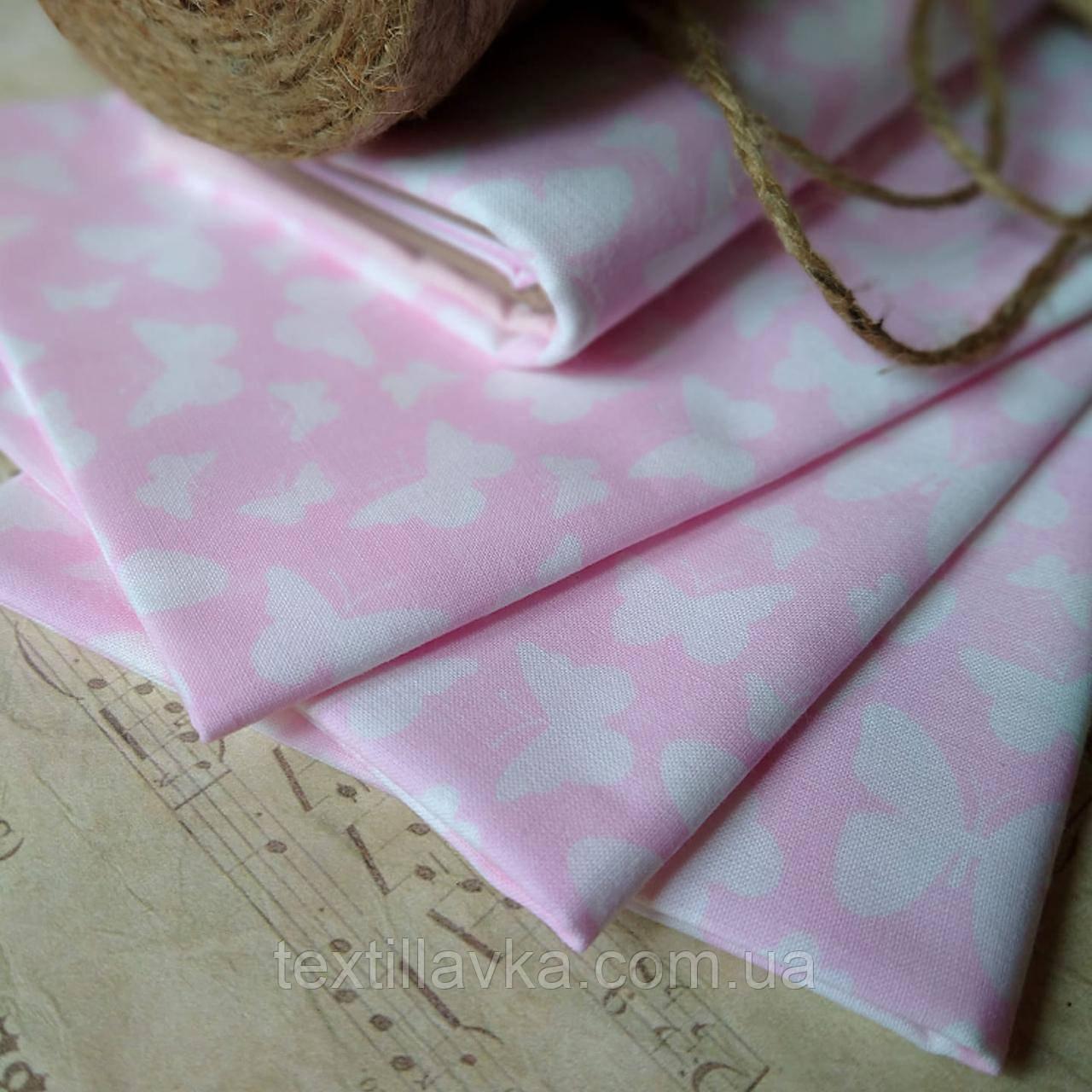 Ткань хлопок для рукоделия бабочки на розовом