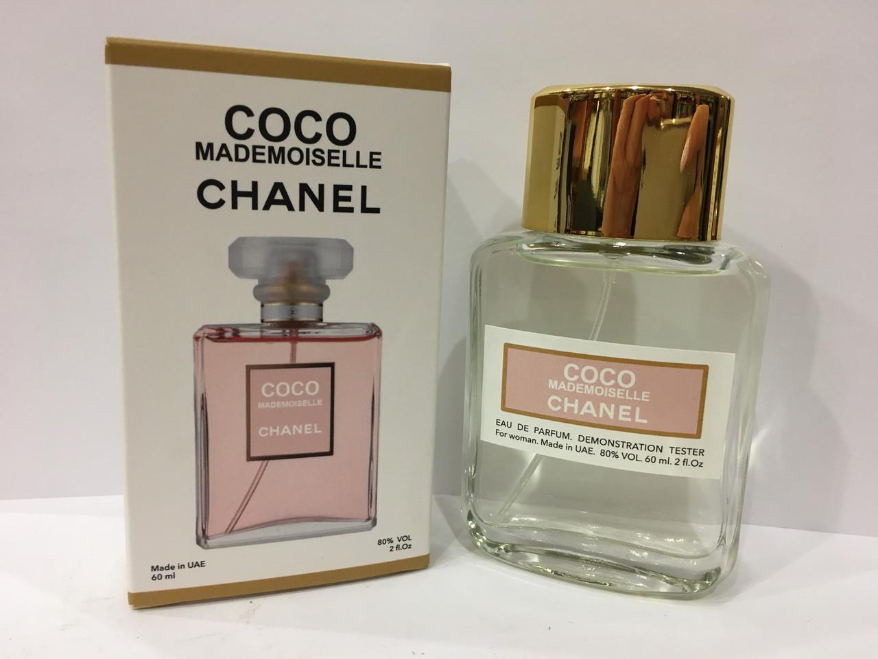 Жіночі парфуми міні тестер Chanel Coco Mademoiselle DutyFree 60 мл (Коко Шанель Мадмуазель)