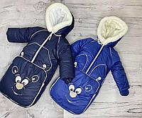 Детский зимний комбинезон -трансформер 3 в 1, от 0 до 2-х лет