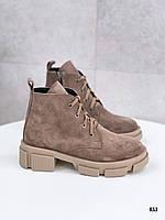 Женские демисезонные замшевые ботинки 36-41 р капучино, фото 1
