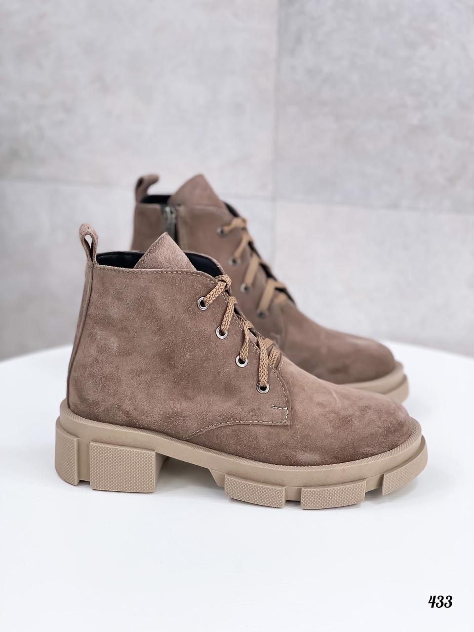 Женские демисезонные замшевые ботинки 36-41 р капучино