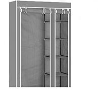 Тканинній шафа Trustup 28109, на 2 секції, сірий