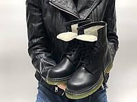 Зимние ботинки Dr. Martens 1460 Black Fur на меху (Ботинки Доктор Мартинс женские и мужские 36-45)