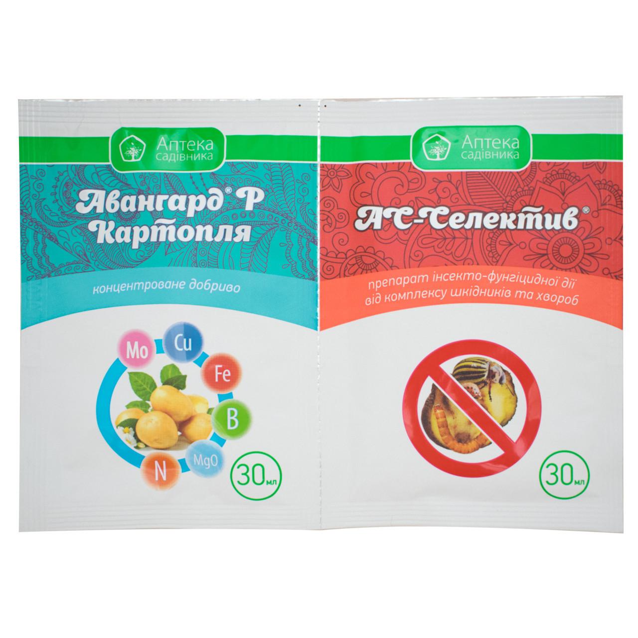 АС Селектив Профи 30 мл + Авангард 30 мл 17972 Укравит