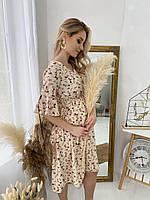 Женское платье для беременных и кормящих мам WOW MOM Кремовое в цветочный принт S-M (1_1028)