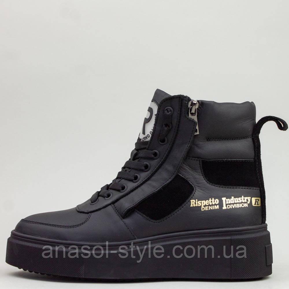 Ботинки Rispetto Ж-521-002-5110 Ж 580498 Черные