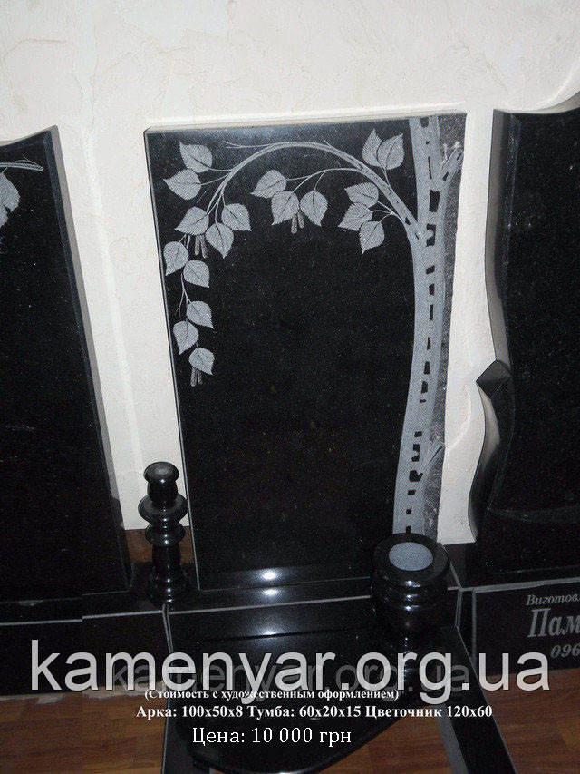 Памятник одинарный из гранита