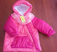 Детская куртка демисезоннаяя (осень/весна)  девочка с шарфиком розовая