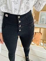 Женские джинсы-джоггеры батал с 48 по 98 размер, фото 3