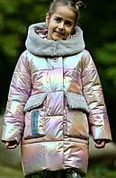 Курточка зимова для дівчинки.