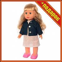 Интерактивная кукла Даринка M 3882-1 UA на украинском языке (3882-1 UA Даринка),Интерактивная кукла,Кукла