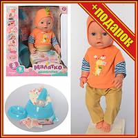 Пупс типа Беби Борн BL034E-S-UA с аксессуарами,Пупсы baby born,Baby Born Кукла Сестричка,Baby born кукла