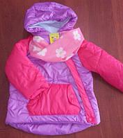 Детская куртка демисезоннаяя (осень/весна)  девочка с шарфиком сиреневая