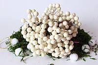 Глянцевые ягоды (калина) 400 шт/уп. 1 см диаметр, молочного цвета оптом