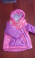 Детская куртка демисезоннаяя (осень/весна)  девочка с шарфиком  ярко розовая