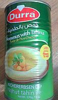Хумус классический, 370 гр Al Durra