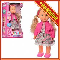 Интерактивная кукла M 4165 на укр. языке,Интерактивная кукла,Кукла большая детская,Суперподарок,Говорящая