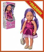 Интерактивная кукла M 5407 на укр. языке,Интерактивная кукла,Кукла большая детская,Суперподарок,Говорящая