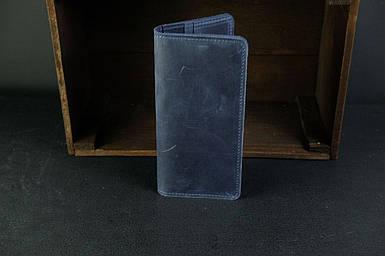 Мужской кожаный кошелек Лонг на 8 карт, натуральная винтажная кожа, цвет Синий
