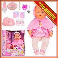 """Пупс """"Маленьке сонечко"""" 8006-416 с аксессуарами,Пупсы baby born,Baby Born Кукла Сестричка,Baby born кукла"""