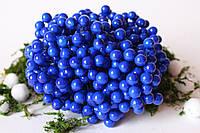 Глянцеві ягоди (калина) 400 шт/уп. 1 см діаметр, яскраво-синього кольору оптом