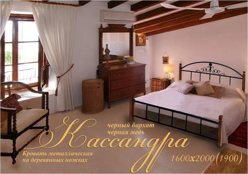 Кровать на деревянных ногах Кассандра