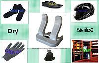 Ультрафиолетовая сушилка для обуви и стерилизатор STERYDRY SDW 100 (cушилка перчаток с дисплеем СтериДрай), фото 1