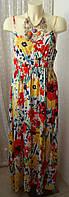Платье женское сарафан в пол летний вискоза бренд TU р.48-50 5143