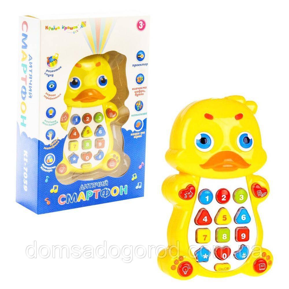 Дитячий смартфон Каченя (Укр) KI-7059