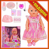 "Пупс ""Маленькое солнышко"" 8006-460 42 см,Пупсы baby born,Baby Born Кукла Сестричка,Baby born кукла"