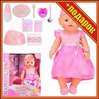 "Пупс ""Маленькое солнышко"" 8006-472 42 см,Пупсы baby born,Baby Born Кукла Сестричка,Baby born кукла"