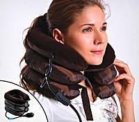 Надувной ортопедический воротник для шеи с системой пневматического вытяжения