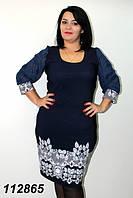 Оригинальное платье, рукав шифон! 54 р