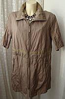 Платье женское модное стильное туника мини бренд Bonita р.52-54 5155, фото 1
