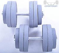 Гантели разборные по 26 кг (пара)